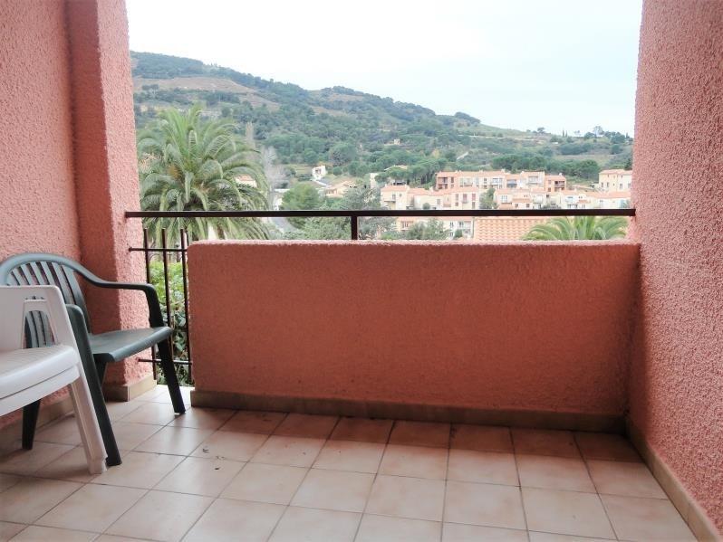 Vente maison / villa Collioure 397000€ - Photo 5