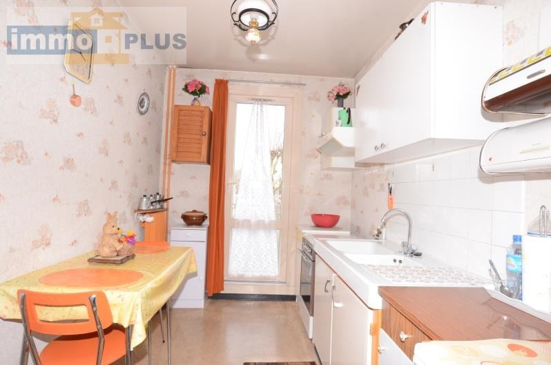 Vente appartement Bois d'arcy 158 000€ - Photo 2
