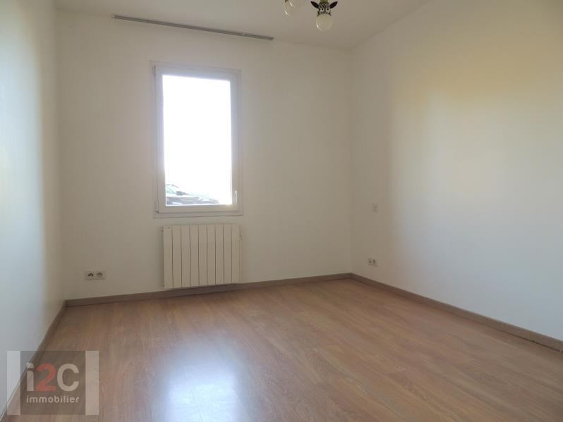 Sale apartment Prevessin-moens 445 000€ - Picture 8