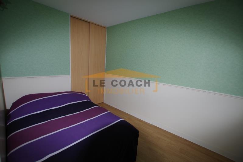 Vente appartement Gagny 125000€ - Photo 4