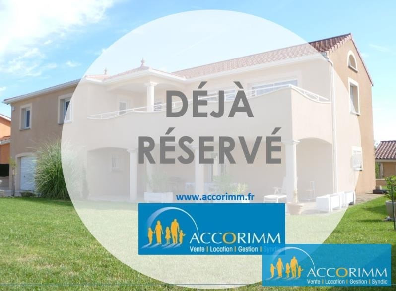 Location maison / villa Communay 1450€ CC - Photo 1