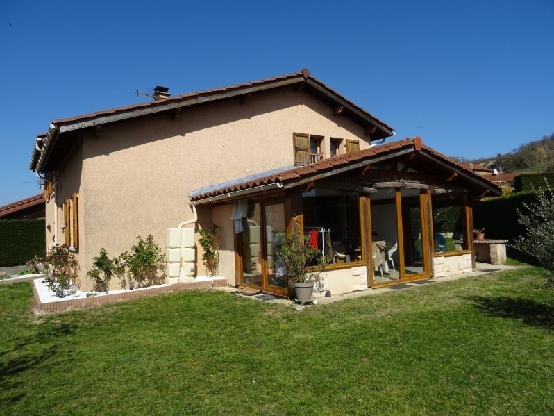 Vente maison / villa St jean de bournay 299000€ - Photo 3