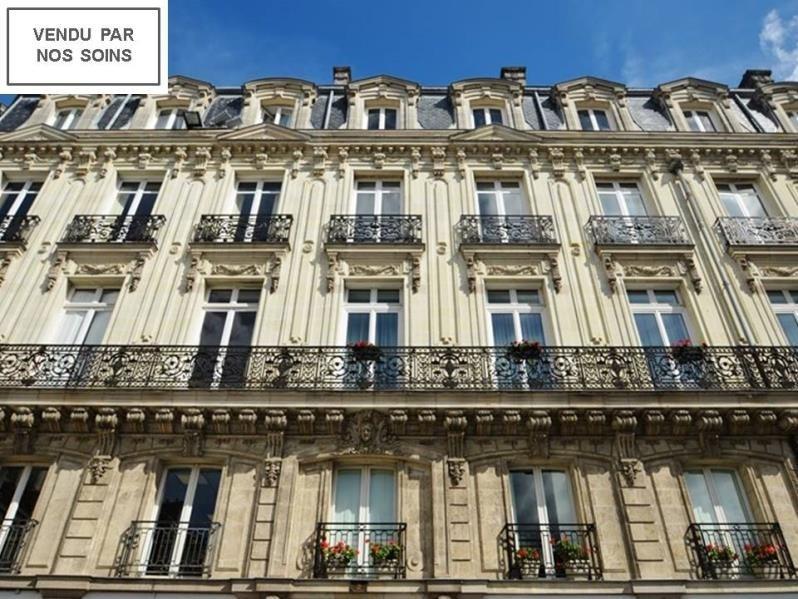 Vente appartement Nantes 158000€ - Photo 4