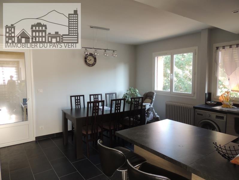 Vente appartement Aurillac 95400€ - Photo 3