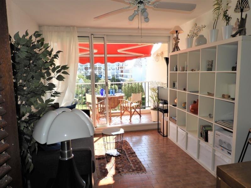 Affitto appartamento La grande motte 720€ CC - Fotografia 1