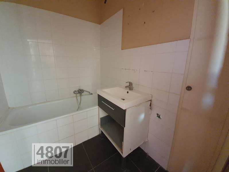 Vente appartement Annemasse 230000€ - Photo 4