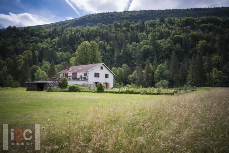 Vendita casa La rixouse 450000€ - Fotografia 5