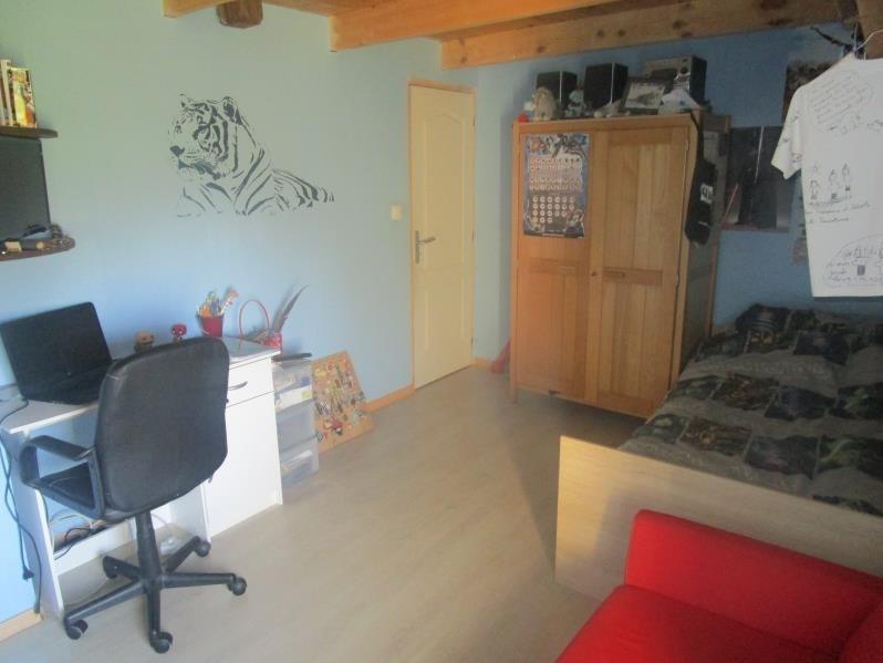 Vente maison / villa Soudan 254800€ - Photo 8