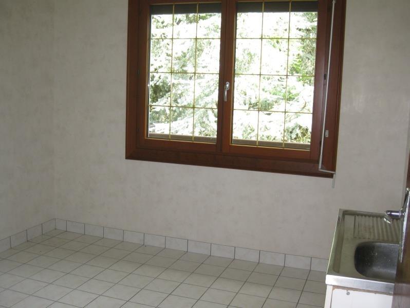 Sale house / villa Moelan sur mer 236250€ - Picture 8