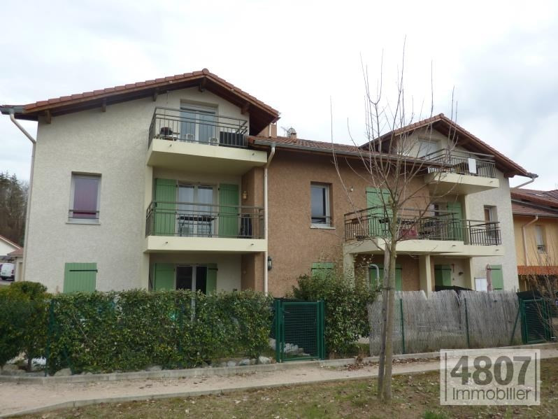 Vente appartement Fillinges 165 000€ - Photo 2