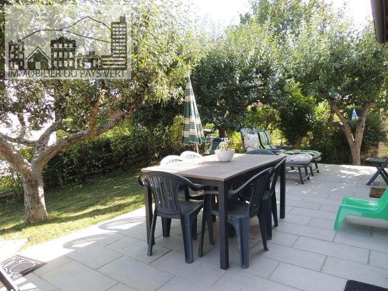Vente maison / villa Aurillac 201400€ - Photo 3