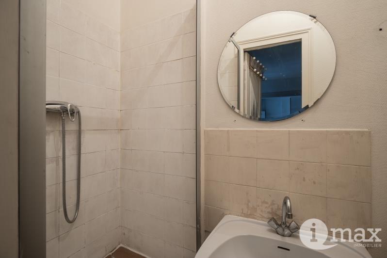 Vente appartement Paris 18ème 275000€ - Photo 6