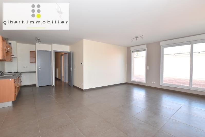 Vente appartement Le puy en velay 208800€ - Photo 3