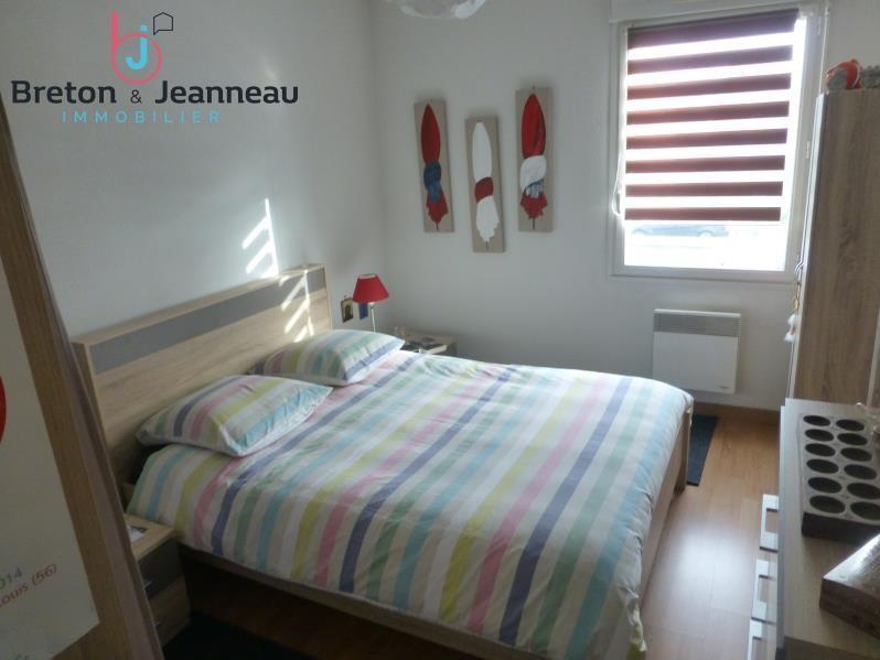 Sale apartment Laval 145600€ - Picture 7