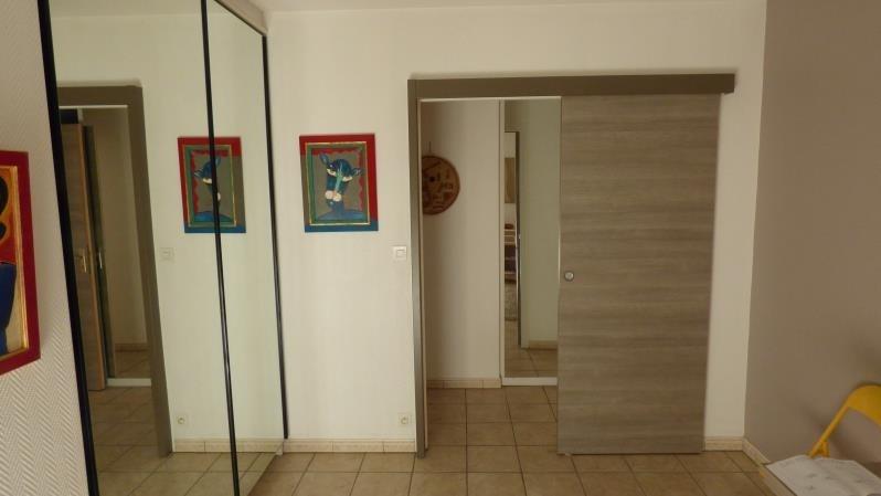 Vente appartement Nantes 249100€ - Photo 7