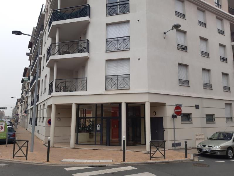 Vente appartement Villefranche sur saone 168000€ - Photo 3