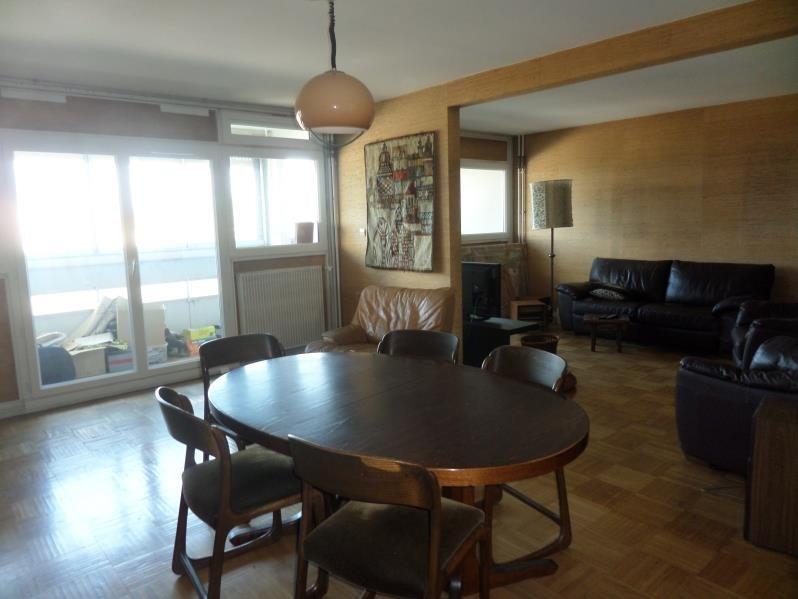 Vente appartement Caluire et cuire 285000€ - Photo 5
