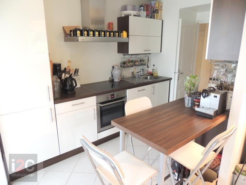 Alquiler  apartamento Ferney voltaire 1561€ CC - Fotografía 2