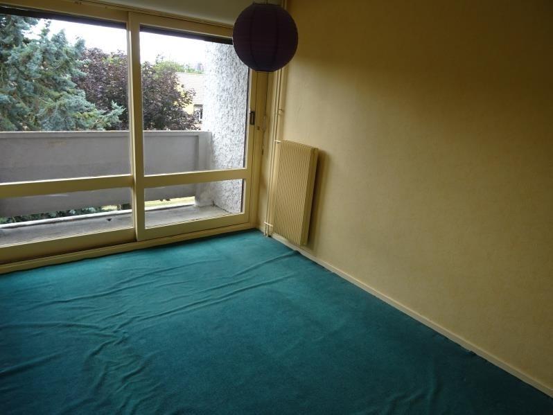 Vendita appartamento Moulins 60500€ - Fotografia 2