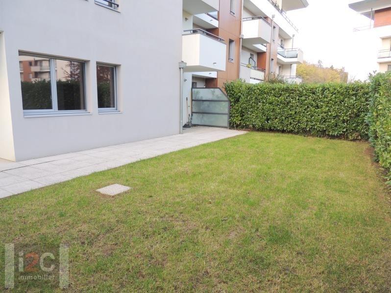 Vendita appartamento Prevessin-moens 585000€ - Fotografia 9