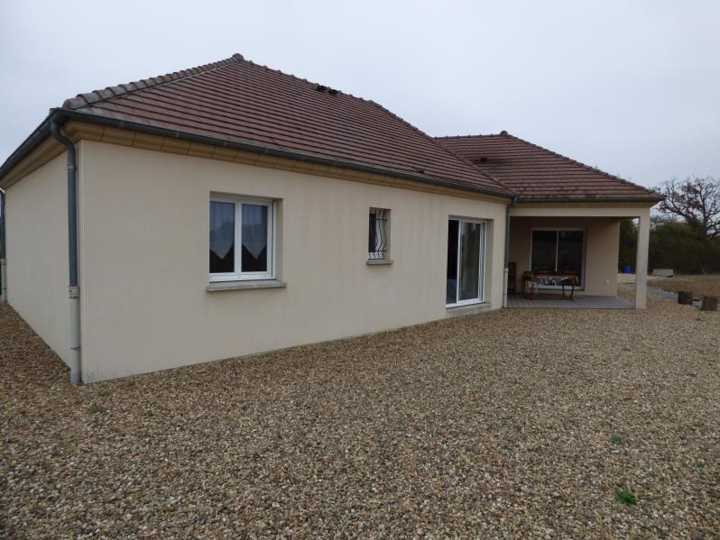 Vendita casa Yzeure 242650€ - Fotografia 1
