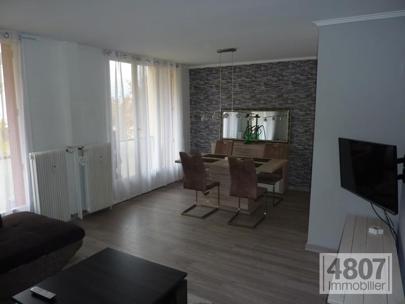 Vente appartement Annemasse 215000€ - Photo 1