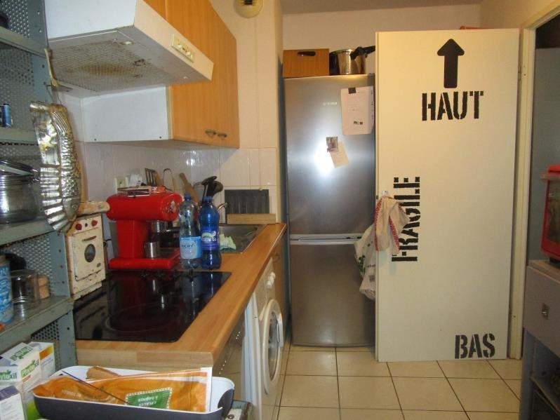 Vente appartement Pau 135 000€ - Photo 5