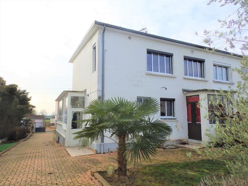 Venta  casa Yzeure 164000€ - Fotografía 10