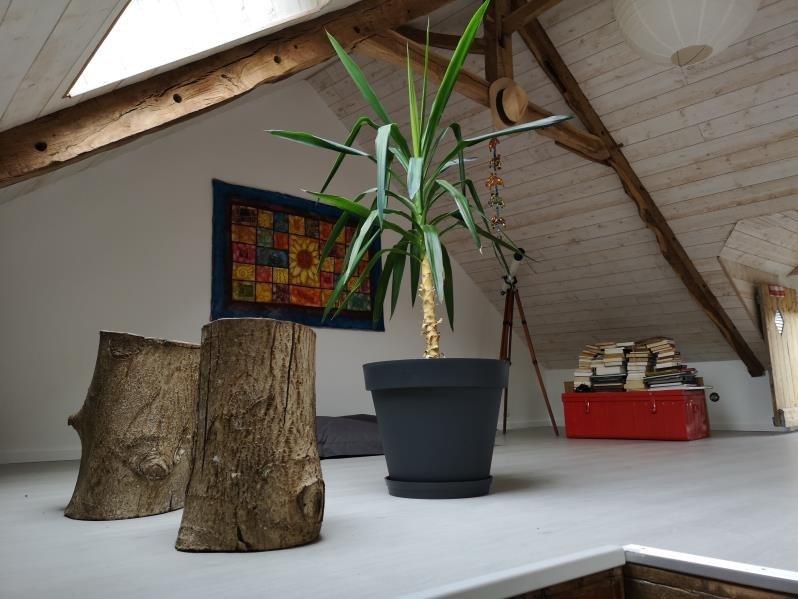 Verkoop  huis Pleslin trigavou 249600€ - Foto 9