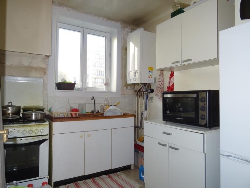 Vente appartement Villiers le bel 97200€ - Photo 5