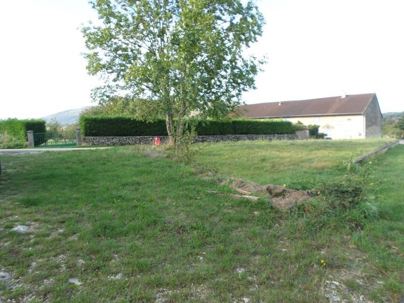 Vente maison / villa Rosay 75000€ - Photo 6