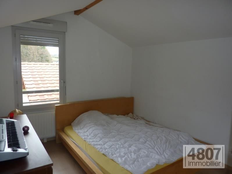 Vente appartement Fillinges 165 000€ - Photo 4