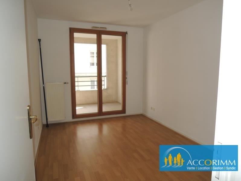 Vente appartement Villeurbanne 269500€ - Photo 4