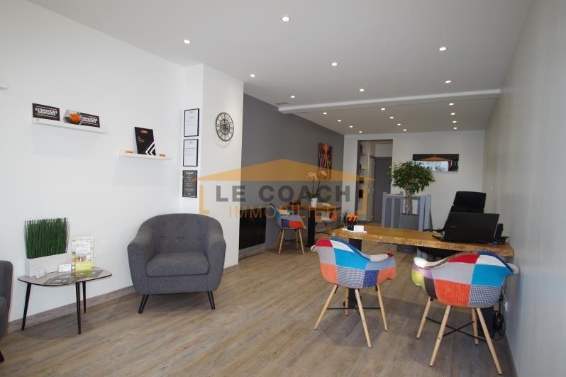 Sale house / villa Montfermeil 545000€ - Picture 10