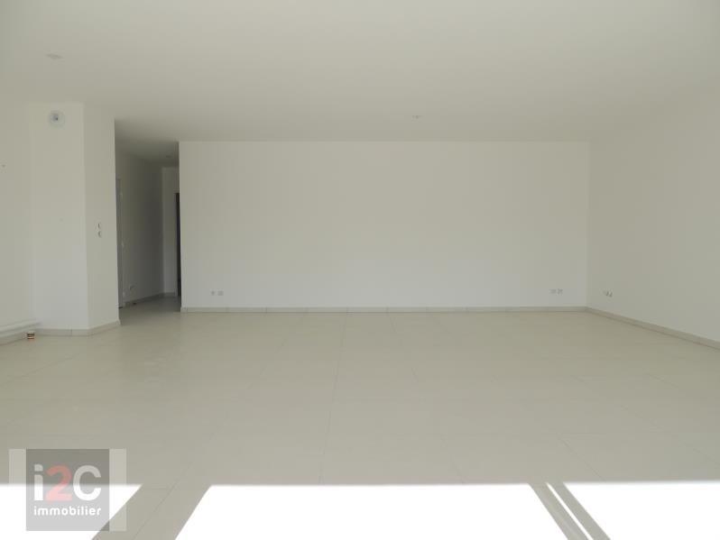 Sale apartment Ferney voltaire 560000€ - Picture 4