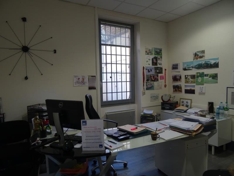 Sale empty room/storage Moulins 65000€ - Picture 5