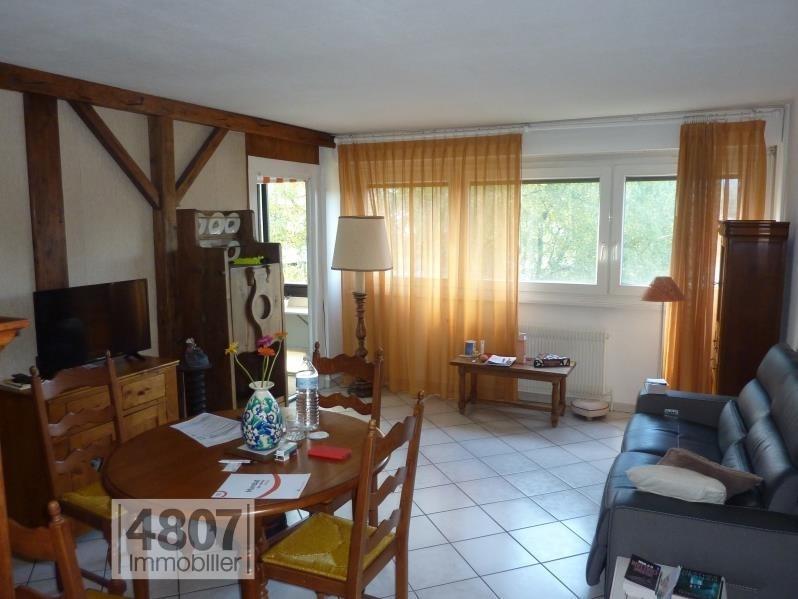 Vente appartement Gaillard 295000€ - Photo 2