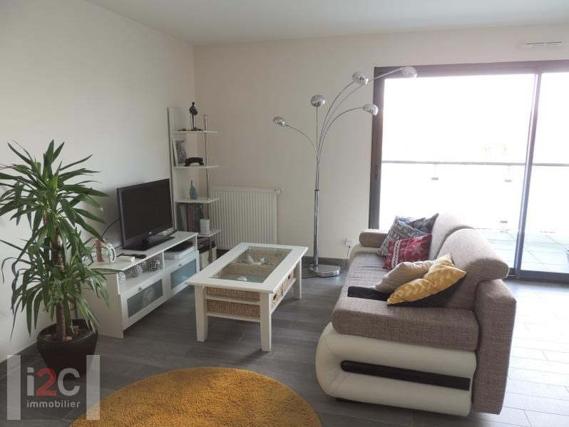 Investment property apartment Ferney voltaire 365 000€ - Picture 3