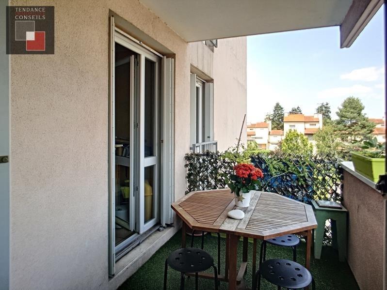 Vente appartement Villefranche sur saone 170000€ - Photo 5