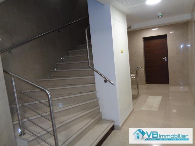 Location bureau Morsang sur orge 820€ HT/HC - Photo 2
