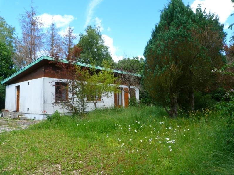 Sale house / villa Charny oree de puisaye 35800€ - Picture 6