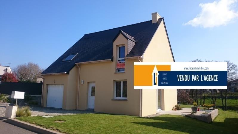 Vente maison / villa Chateaubourg 224675€ - Photo 1