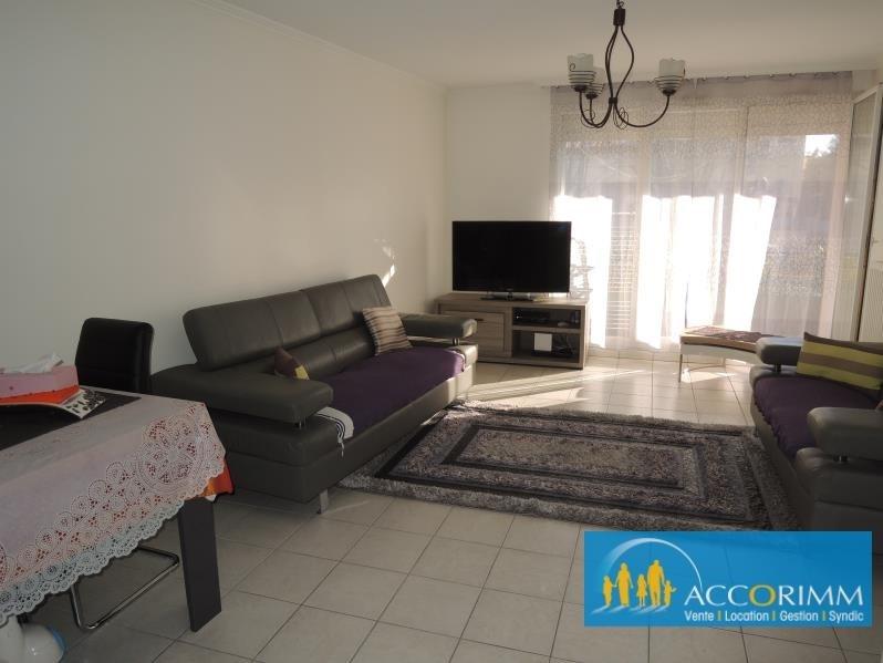 Vente appartement St fons 157000€ - Photo 4