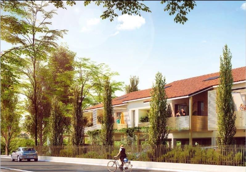 Vente appartement Toulouse 182500€ - Photo 4