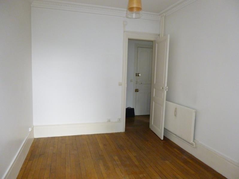 Sale apartment Paris 19ème 205000€ - Picture 5