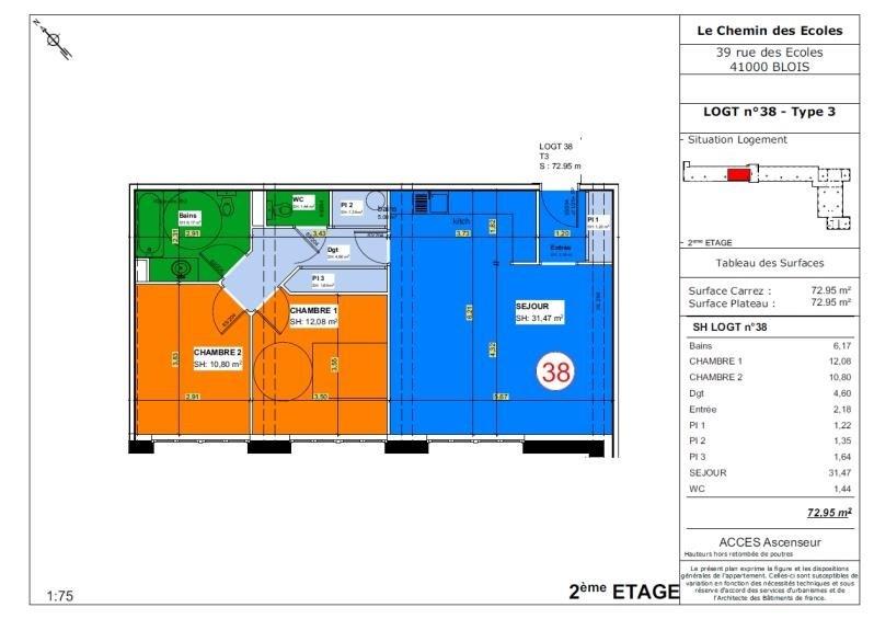 Location appartement Blois 575€ CC - Photo 3