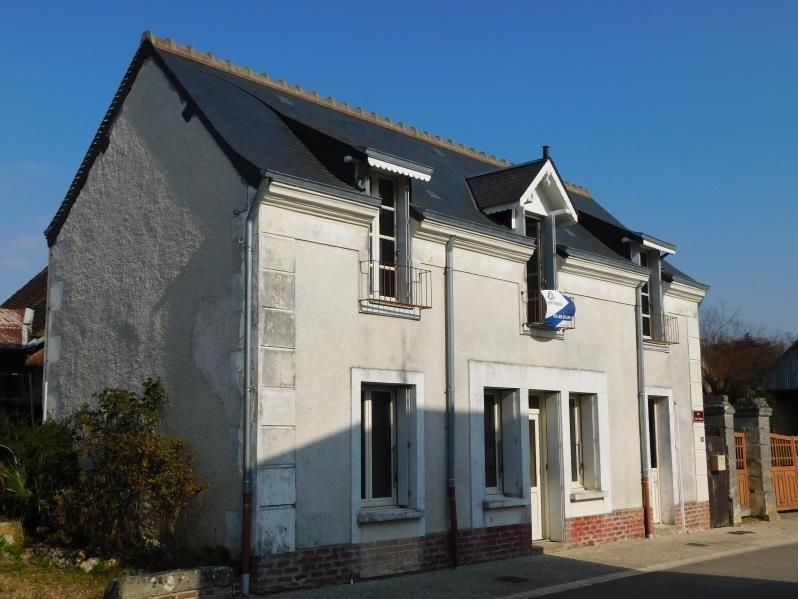 Sale house / villa Montoire sur le loir 62000€ - Picture 2