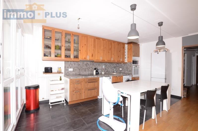 Vente appartement Bois d'arcy 249500€ - Photo 4