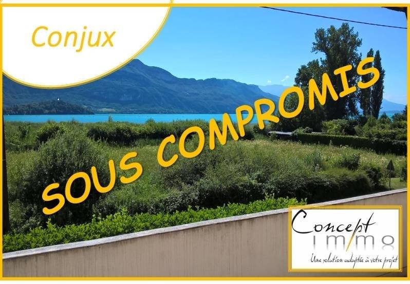 Venta  casa Conjux 230000€ - Fotografía 1