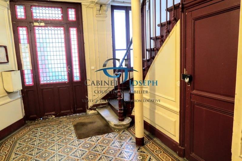 Vente appartement Paris 18ème 175000€ - Photo 4